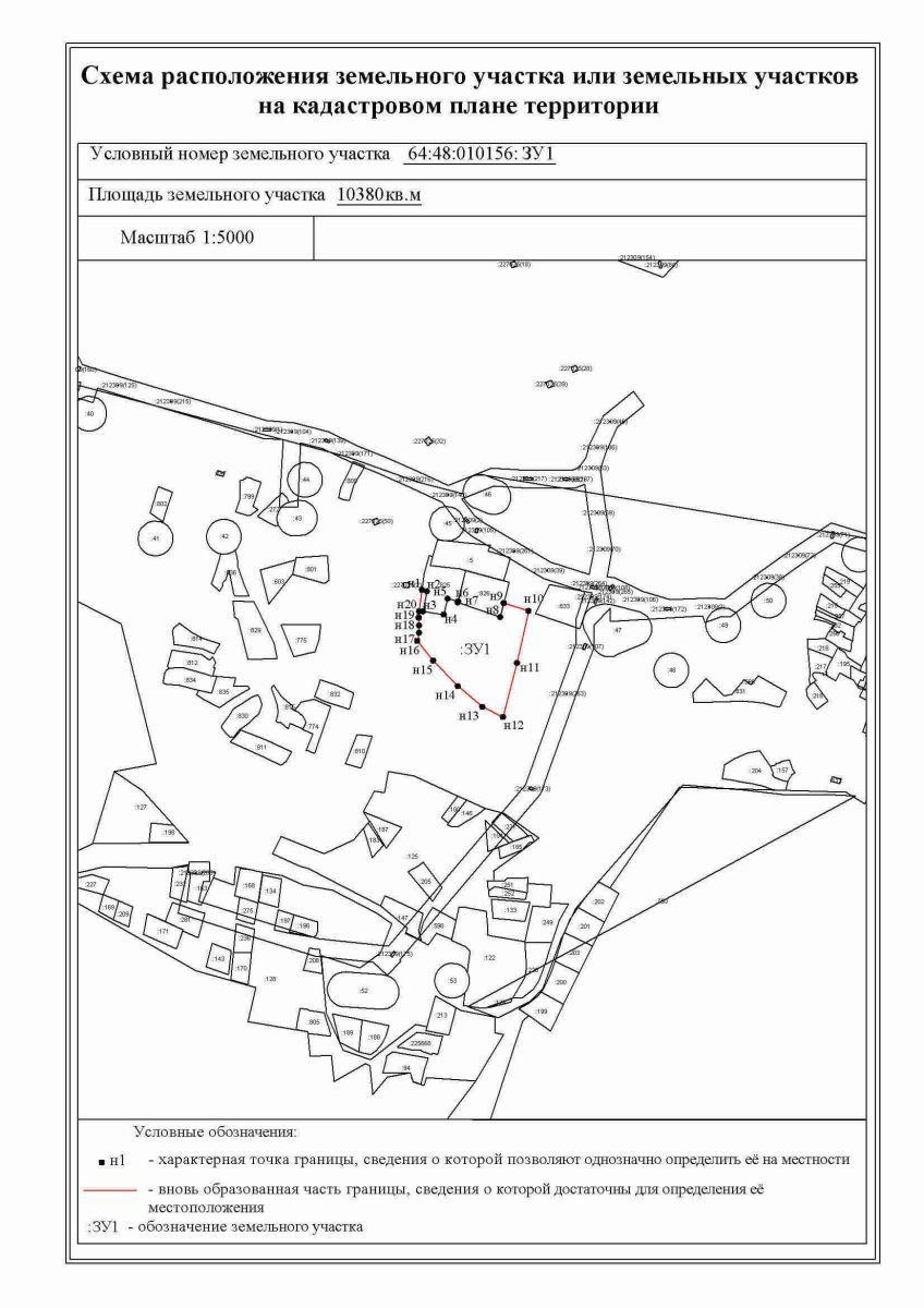 Изготовление схемы земельного участка на кадастровом плане территории
